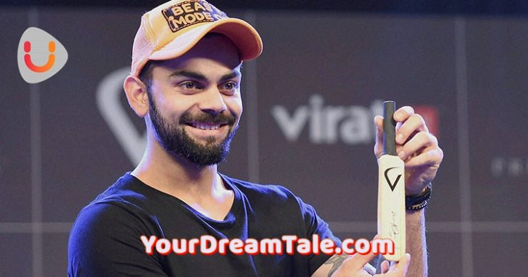 Virat Kohli's Unparalleled Passion To Become Best Professional Cricketer & To Fulfill Father's Dream , Yourdreamtale.com
