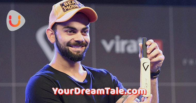 Virat Kohli's Unparalleled Passion To Become Best Professional Cricketer & To Fulfill Father's Dream - YourDreamTale