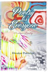 Poetry for everyone, Yourdreamtale.com